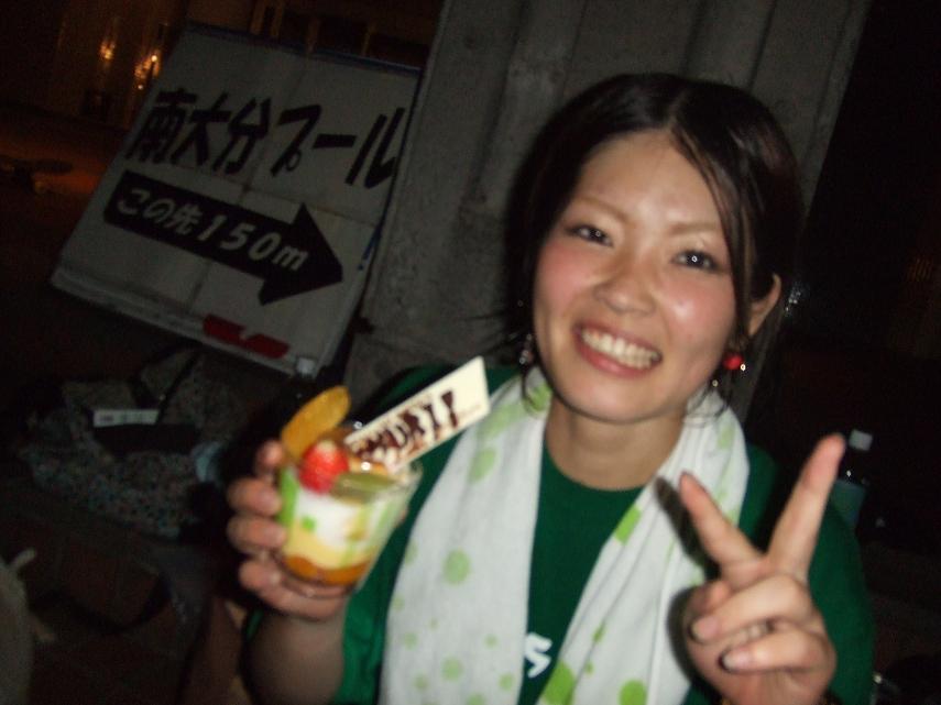 2008_0921aaaa0086_2
