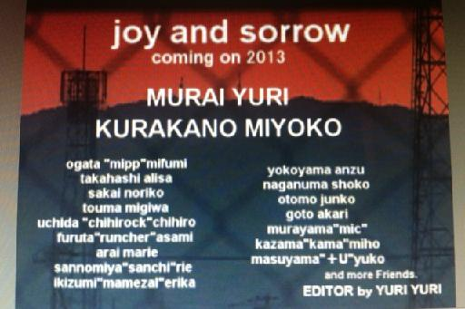 Joy_and_sorrow